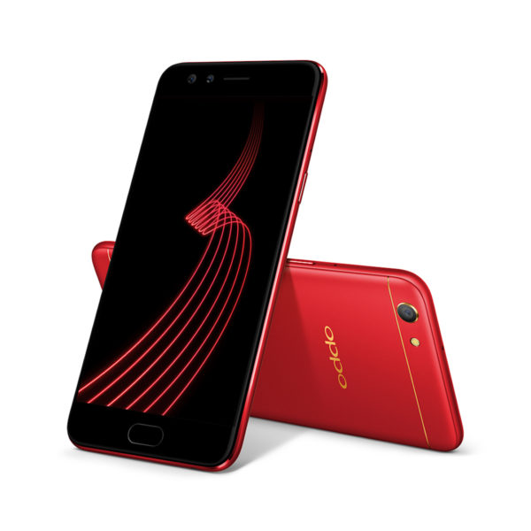 OPPO F3 Red Limited Edition