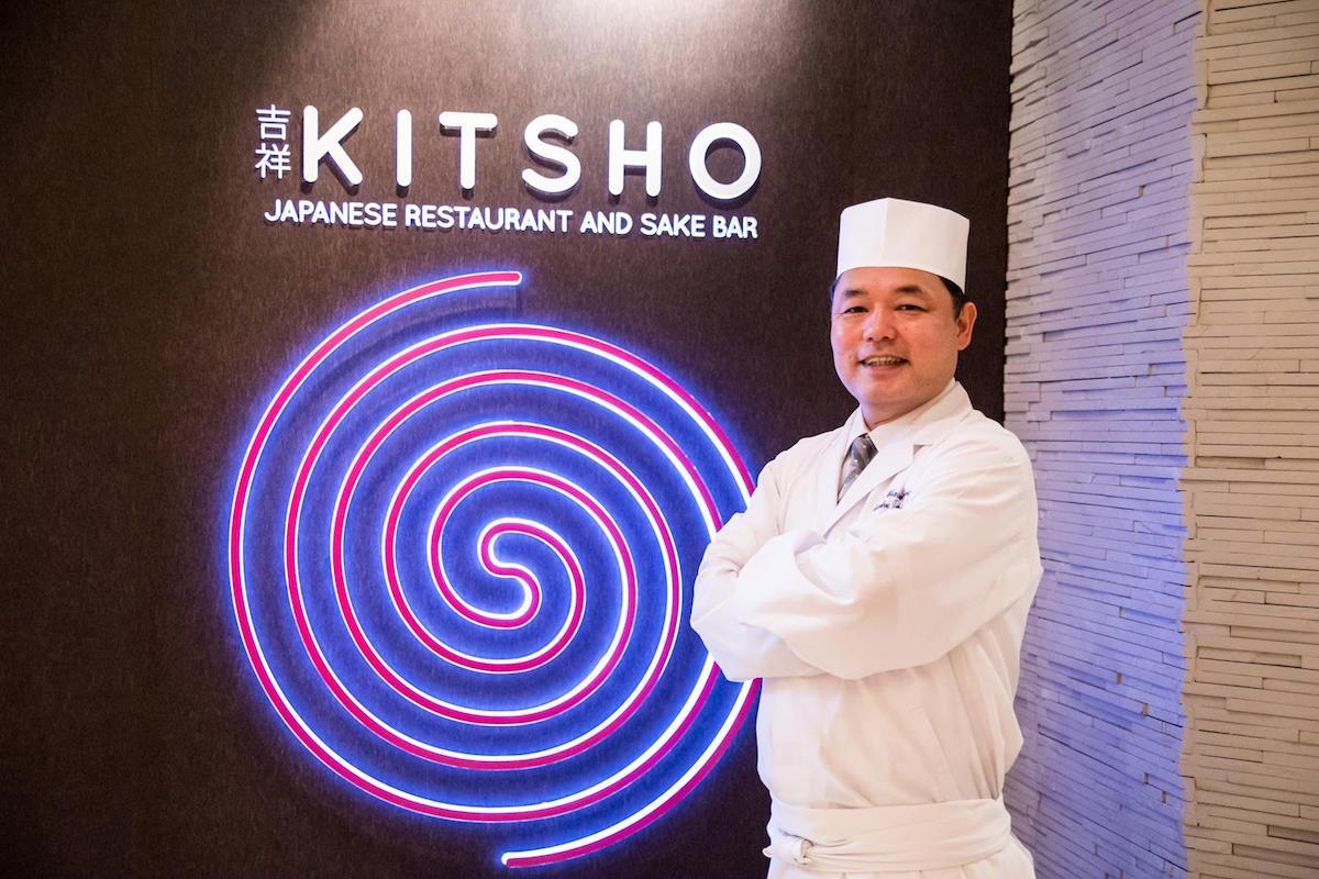 Kitsho Japanese Restaurant and Sake Bar