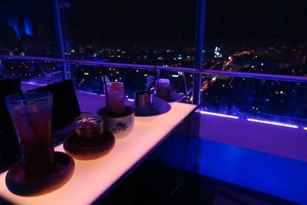 Vu's Sky Bar and Lounge