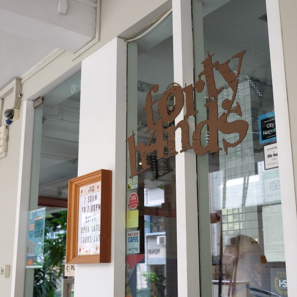 The famous Forty Hands at Tiong Bahru is one of the trendiest art and coffee hubs in Singapore.