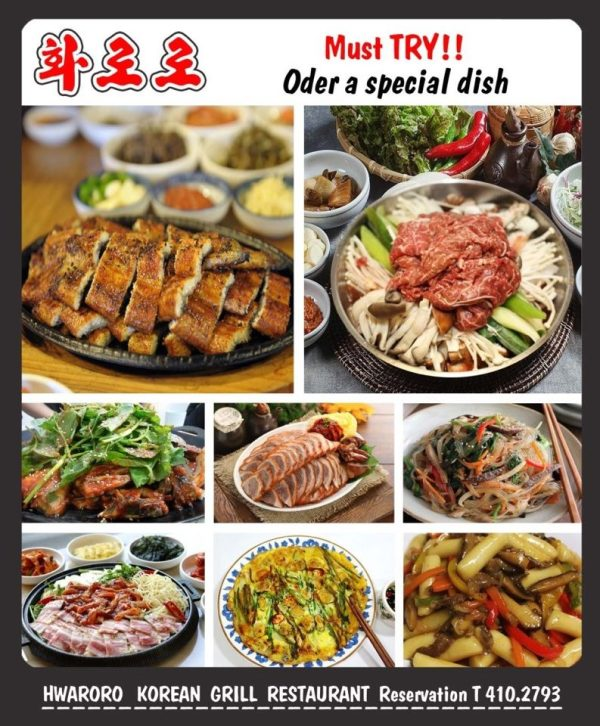 Hwaroro Korean Grill Restaurant