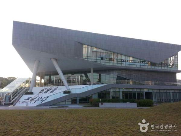 National Hangeul Museum - Beautiful Destinations That Don't Require Visa for Filipino Travelers
