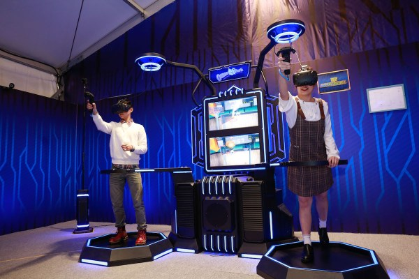 Inside the VR Arcade