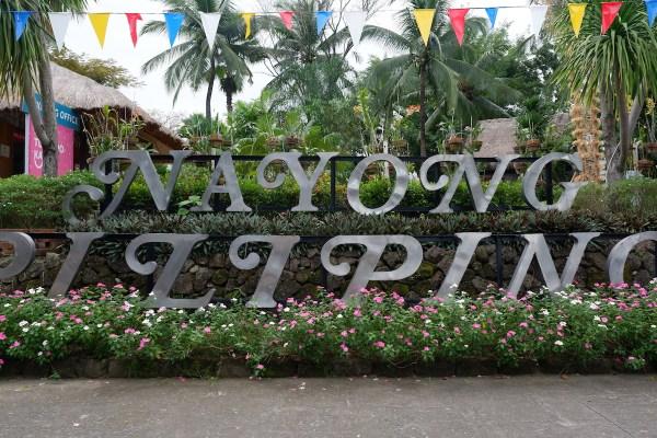 Nayong Pilipino in Clark Freeport Zone Pampanga
