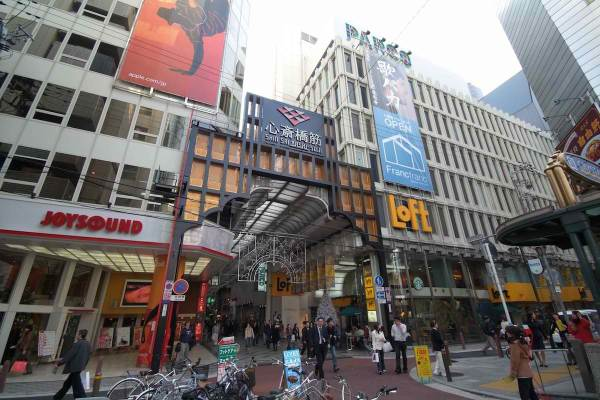 Shinsaibashisuji Shopping Street photo via Osaka-info.jp