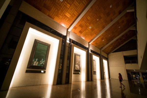 Aquino Museum in Tarlac by Martin San Diego - NPVB