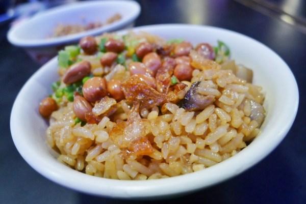 Kiampong Rice