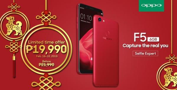 Lunar New Year offers from OPPO