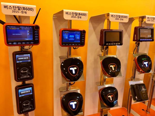 Korea Smart Card machine. Image via Mayor Osmena's Facebook page.