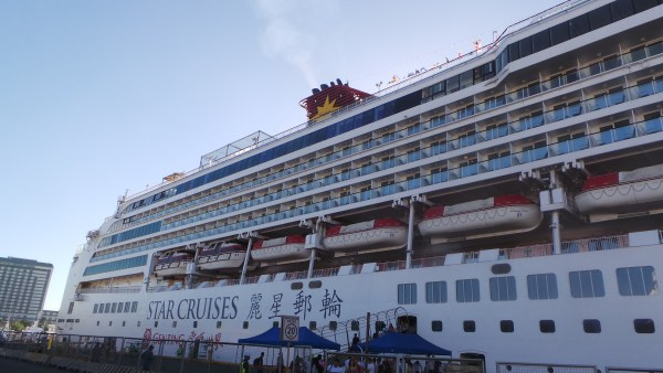 Facade of the SuperStar Virgo Cruises.