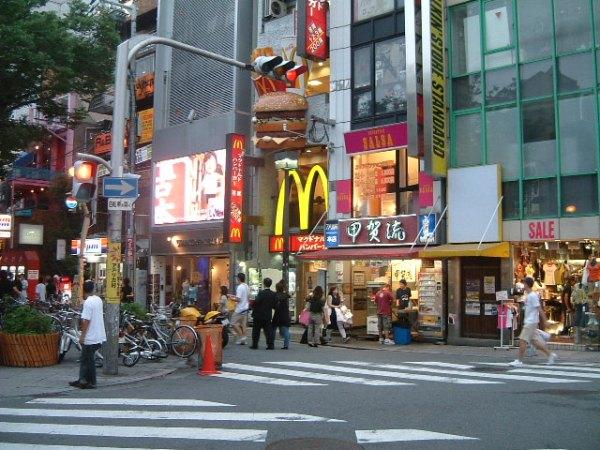America Mura in Osaka