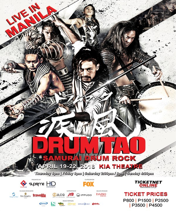 DRUM TAO – SAMURAI DRUM ROCK