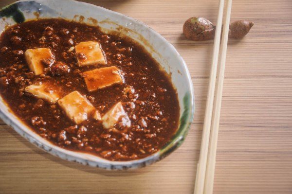 Mabotofu is given a new twist in this yummy concoction - Kitsho Celebrates Fatherhood this June