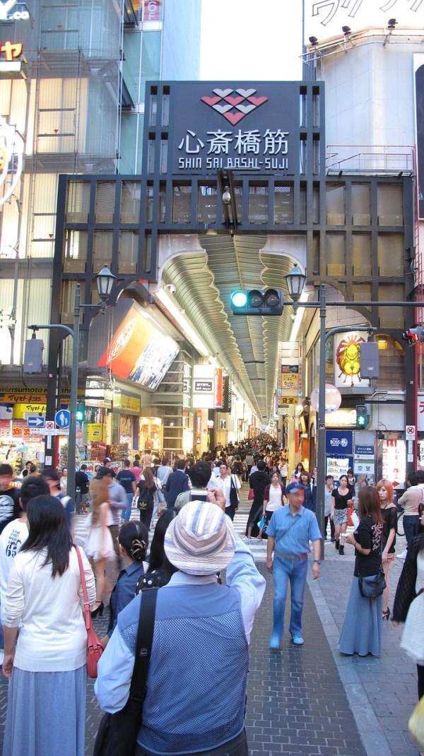 Shinsaibashi shopping area