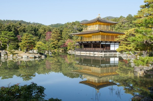 Kinkaku-ji Golden Pavilion in Kyoto