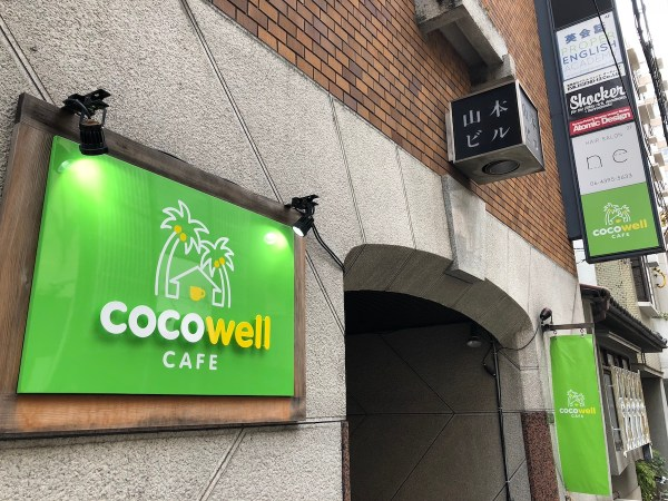Cocowell Cafe in Osaka Japan