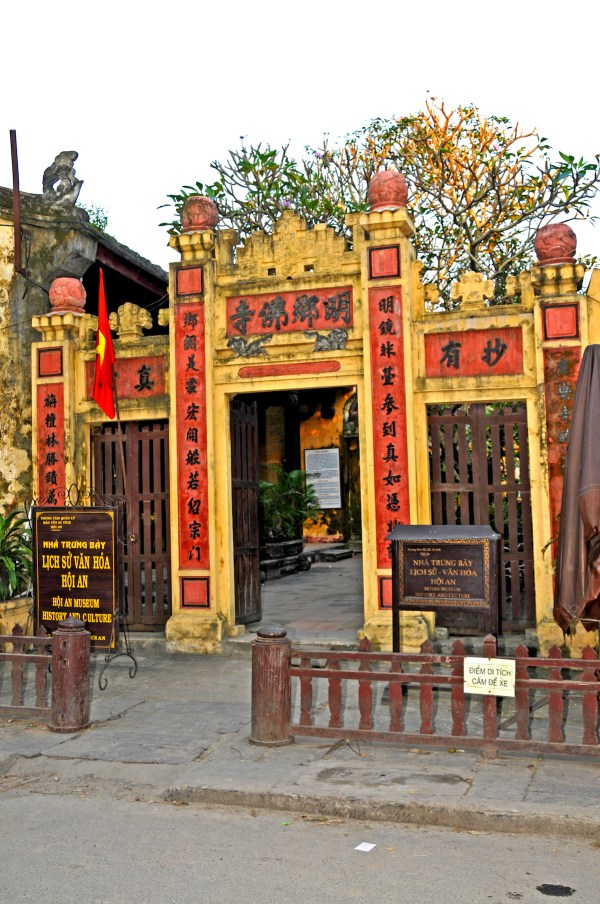 Hoi An Museum of History and Culture photo by Dennis Jarvis via Flickr CC
