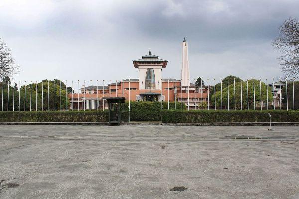 Narayanhity Palace Kathmandu