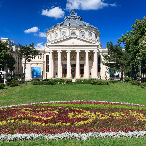 Romanian Athenaeum by Mihai Petre via Wikipedia CC