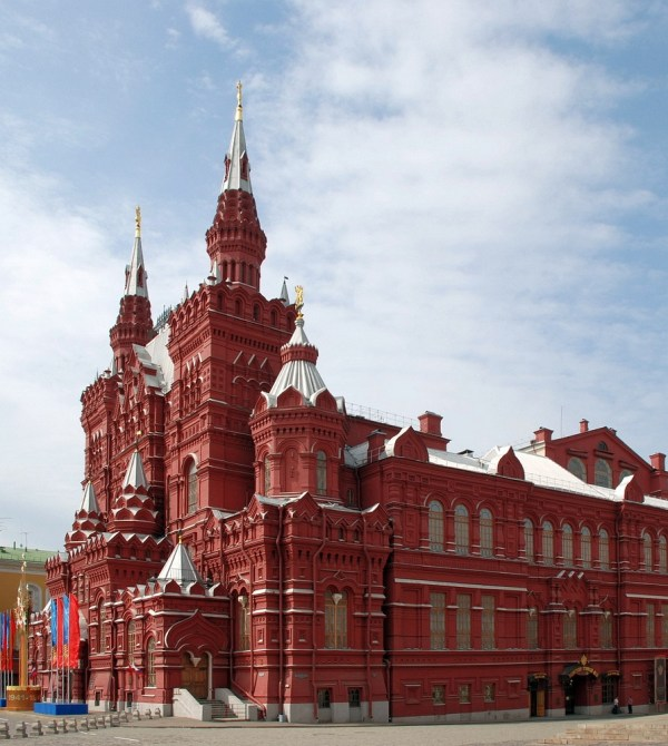 State Historical Museum in Moscow photo by Andrey via Wikipedia CC