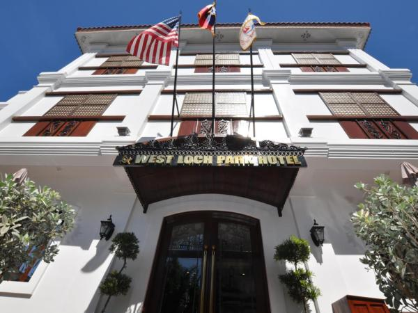 West Loch Park Hotel - Best Hotels in Vigan City