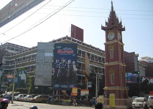 Zay Cho Market photo via Go-Myanmar via Wikipedia CC