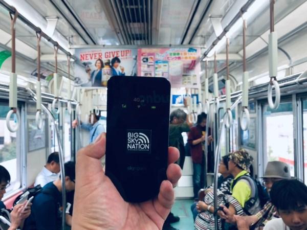 Big Sky Nation Skyroam Pocket Wifi in Japan