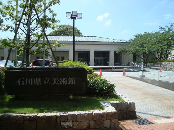 Ishikawa Prefectural Museum of Art photo via Wikipedia CC