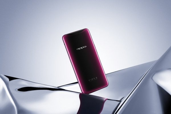 OPPO awarded as the One to Watch