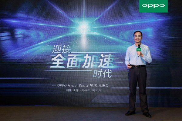Ryan Chen, Head of the Software Research Center of the OPPO Research Institute
