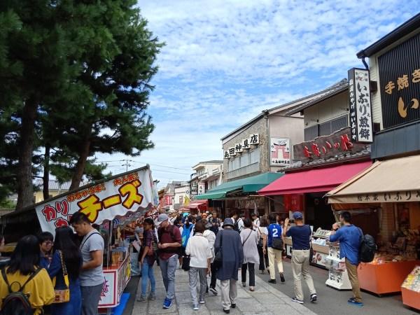 Souvenir Shops and Food Kiosks outside Fushimi Inari