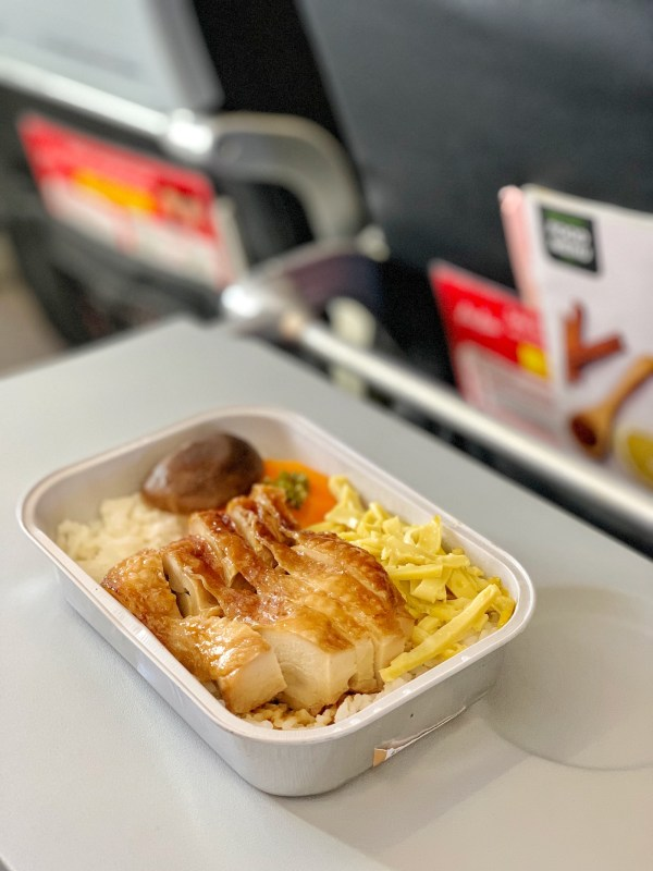 Chicken Teriyaki - One of the newest AirAsia Hot Meals