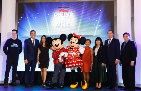 Disney On Ice at the SM Mall of Asia Arena