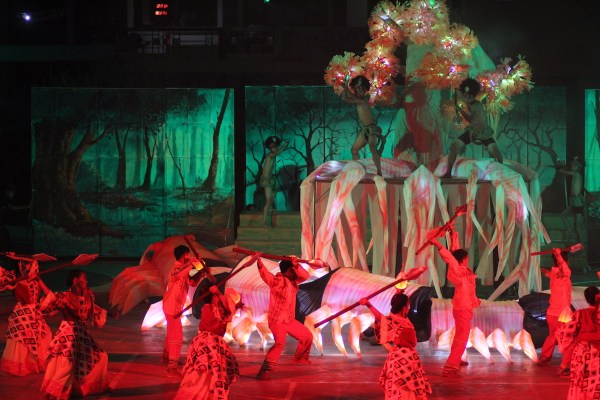 Iloilo Banaag Dancers