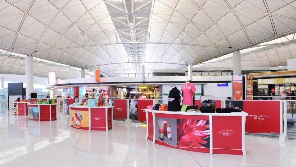 Shopping at Hong Kong International Airport photo via FB page