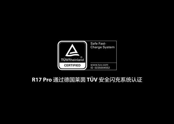 TUV Rheinland Safety Certification