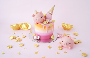Vivien's delightful Fortune Piggy headlines the special Lunar New Year collection