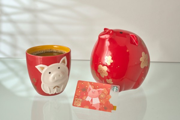 Starbucks Celebrates New Year with Their 2019 Lunar New Year Collection