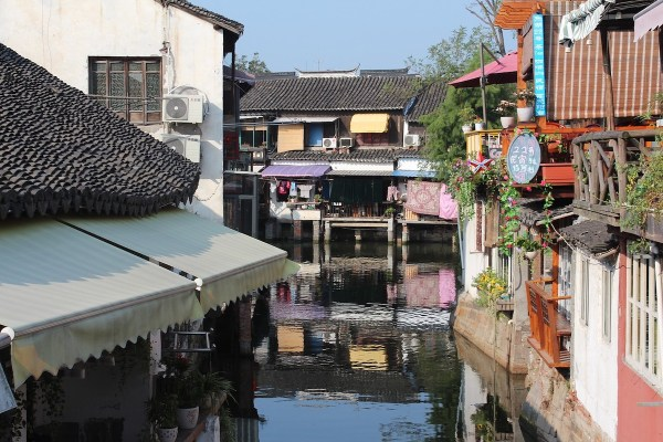 Zhujlajiao Water Town