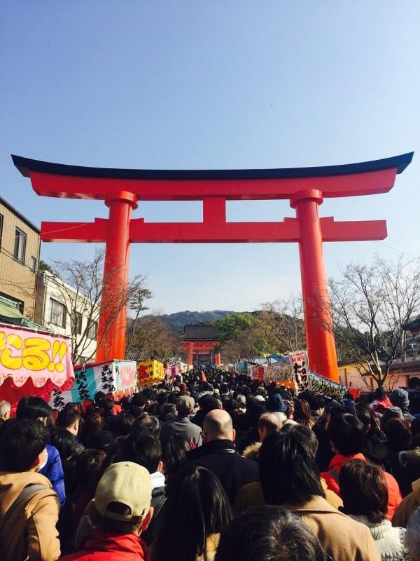Entrance to Fushimi Inari in Kyoto