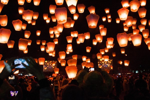 Pingxi Lantern Festival 2019 in Taiwan by Jirka Matousek via Flickr CC