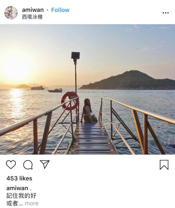 Sai Wan Swimming Shed by instagram.com:amiwan