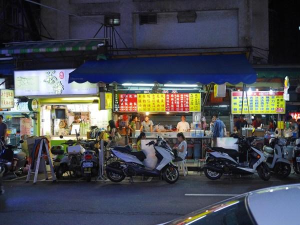 Taipei Street Food