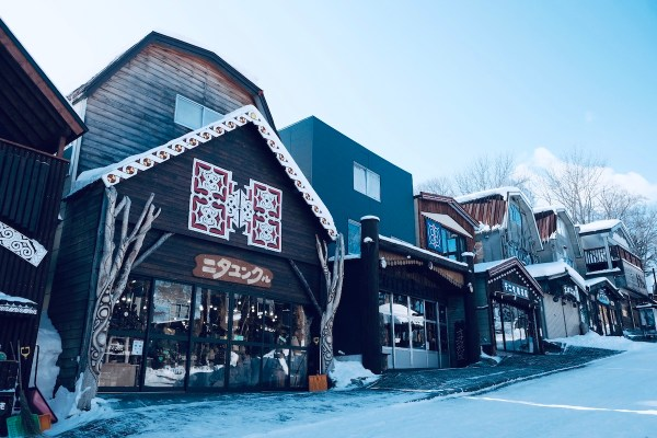 Lake Akan Ainu Village Souvenir Shops
