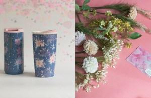 Starbucks PH 2019 Cherry Blossom Collection