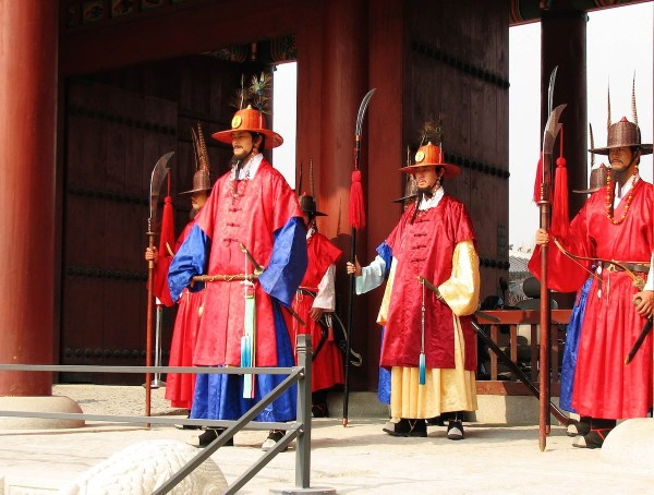 Gyeongbokgung Palace Opening and Guard Changing Ceremonies