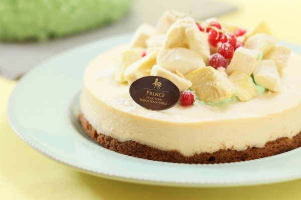 add@Prince Afternoon Tea Buffet Durian Cheesecake