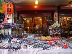 Assorted Souvenirs in Old Anping Street in Tainan City