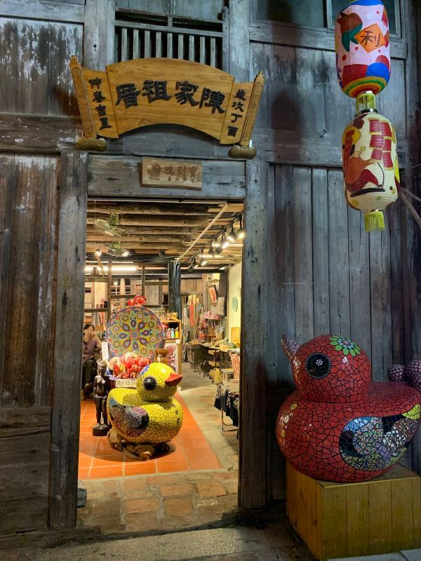 Buy Souvenirs from Tainan City