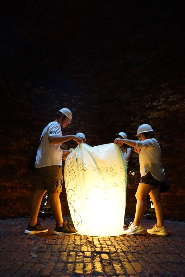 Create your own Sky Lantern in Tainan